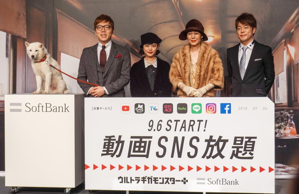 西田宗千佳のトレンドノート:YouTube見放題を投入するソフトバンクの意図と「通信料金値下げ」議論の関係 2番目の画像