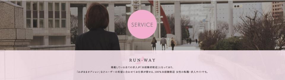 【やっぱり世界はスゴかった】働く女性への環境整備が日本はこんなにも遅れている… 5番目の画像