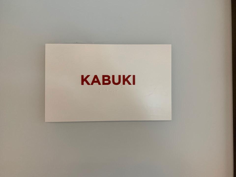 西田宗千佳のトレンドノート:厳しいが自由な会社、世界最大の映像配信企業・Netflixの働き方 18番目の画像