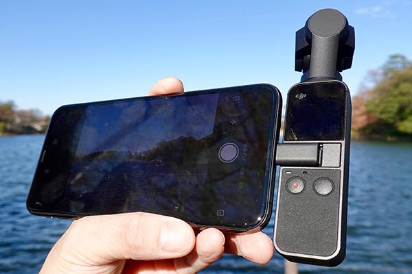 西田宗千佳のトレンドノート:小型でブレないカメラ「Osmo Pocket」をチェックする 4番目の画像