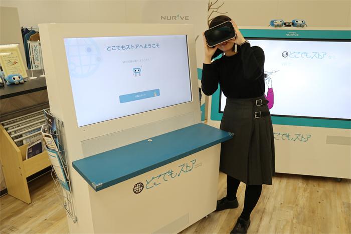VRをもっとビジネスに!O2OマーケのアイリッジとビジネスVRのナーブが業務提携。皮切りは不動産VRソリューション 1番目の画像