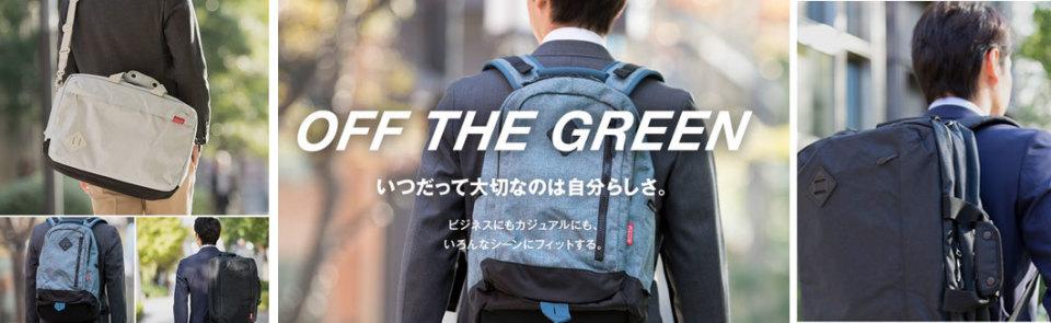 春の通勤バッグ、新調してみない?  コールマンからバックパック「OFF THE GREEN」シリーズの新提案 1番目の画像