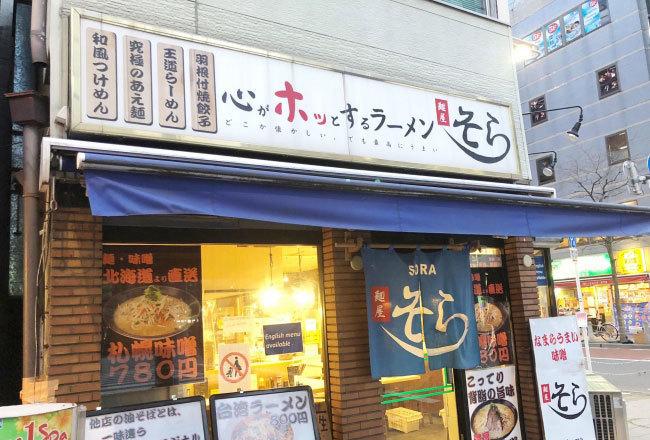 """新サービスプロモーションや新店舗のオープン前に使える、""""テストマーケティングレストラン""""がオープン予定! 1番目の画像"""