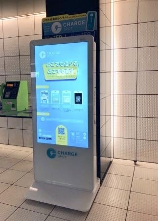 モバイルバッテリーシェアリング「ChargeSPOT」が福岡市で展開開始、災害時には48時間バッテリーの無料貸し出しも予定 1番目の画像