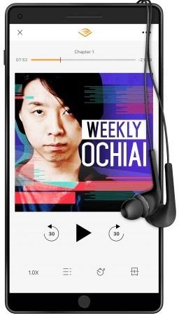 AudibleにNewsPicksチャンネルが新たに開設「いつでもどこでも、耳で楽しめる」オーディオ・エンターテイメントがさらに充実 1番目の画像