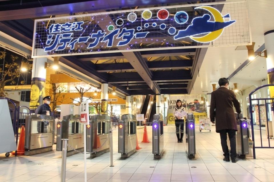 """出張のアフターシックスにちょっと息抜き…ビジネスパーソンに勧めたい""""大阪街歩き""""スポット4選 12番目の画像"""