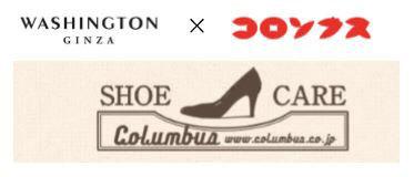 ビジネスマンの身だしなみは足元から。靴磨き集団「シューカラリスト」の1日限定ワークショップが開催 2番目の画像