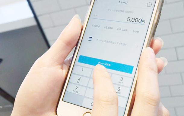 話題の「PayPay」が3月限定100万円もらえちゃうキャンペーンを開催中 6番目の画像