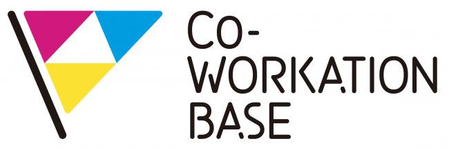 定額で世界中泊まり放題&各地のプロジェクトに参加し放題!「Co-workatonBASE(コワーケーションベース)」が今夏スタート 1番目の画像