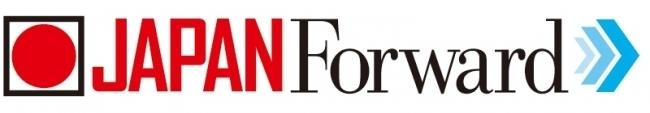 世界で活躍するゲストとこれからの日本を考えるトークイベント「JAPAN Forward」が6月26日に開催 1番目の画像