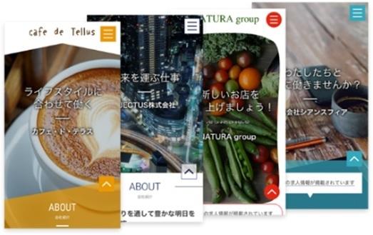 求人メディアの原稿を自社採用HPへ掲載可能に。無料の採用業務支援ツール「ジョブオプ Lite」に新機能 1番目の画像
