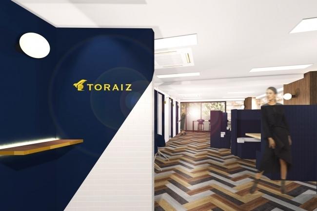 """ソフトバンク元社長室長のメソッド。""""本物の英語力""""を追求するコーチング英会話「TORAIZ」が渋谷にオープン 1番目の画像"""