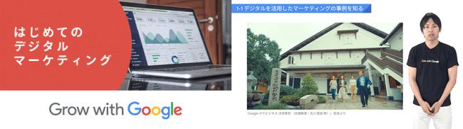 忙しいビジネスパーソンにおすすめ「はじめての〇〇」が学べるオンライン講座をShareWisが無料提供 1番目の画像