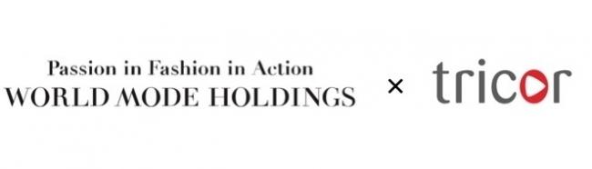 ワールド・モード・ホールディングスとトライコーが業務提携!ファッション・コスメ業界のグローバル化を加速  1番目の画像