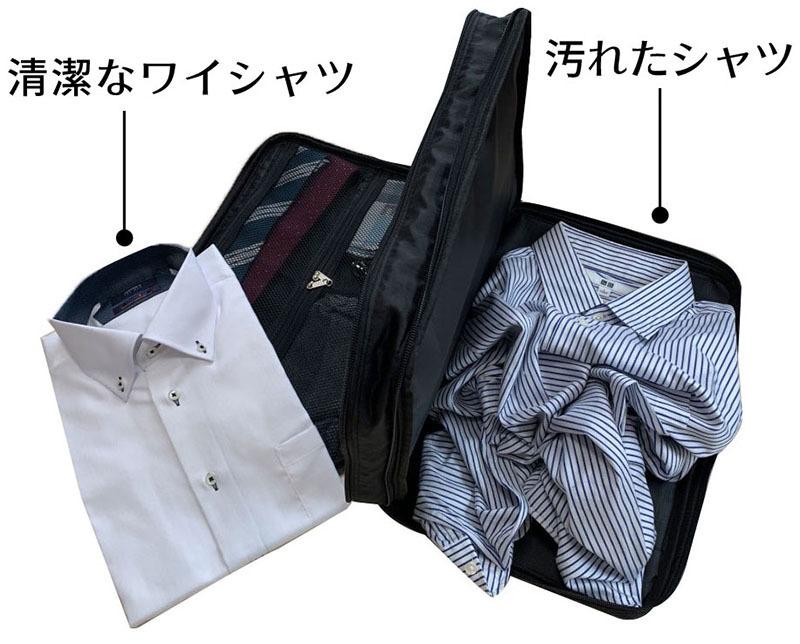 バッグの中身がぐちゃぐちゃな人必見。出張先のあの悩みを解決する収納バッグが新登場 2番目の画像