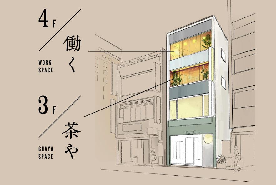 キッチンは一般利用も可能。交流の場としても活用できるコワーキングスペースが三軒茶屋にオープン 1番目の画像