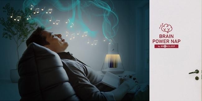 国内初、睡眠特化型IoTデバイスを活用した仮眠室「Brain Power Nap」が恵比寿ガーデンプレイスに今秋オープン 1番目の画像