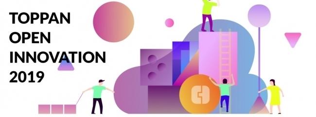スタートアップ企業と新事業を共創。凸版印刷のオープンイノベーションプログラム「co-necto」第3弾募集中 1番目の画像