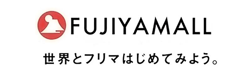 日本では売れなくても海外なら売れるかも?!国境を越えたフリーマーケットの試験サービスが開始! 1番目の画像
