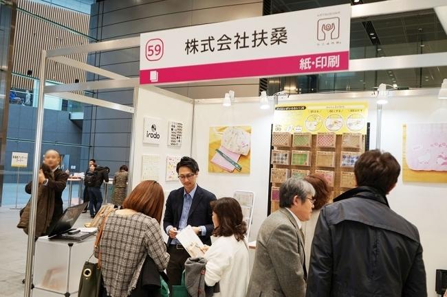 東京下町・町工場の技術が集結!来年2月開催の「町工場見本市2020」が出展者募集 2番目の画像