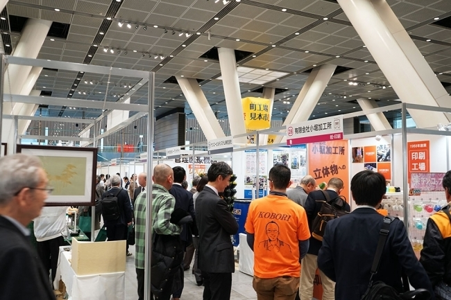 東京下町・町工場の技術が集結!来年2月開催の「町工場見本市2020」が出展者募集 3番目の画像
