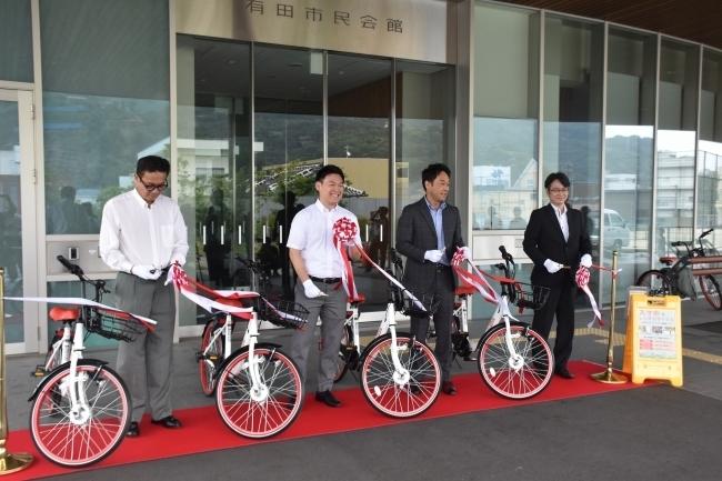 シェアサイクルを観光振興・地域活性化に活用!和歌山県有田市の新たな取り組みとは? 1番目の画像