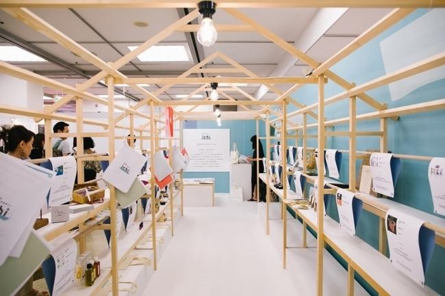 デザイン&プロデュースができる地域の人材を育成するプロジェクト「ふるさとデザインアカデミー」、「rooms39」にブース出展 4番目の画像