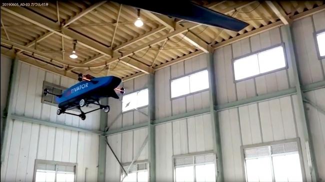 空飛ぶクルマのSkyDriveが15億円調達を完了!2019年度内に有人飛行試験開始へ 3番目の画像