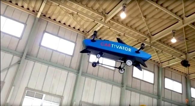 空飛ぶクルマのSkyDriveが15億円調達を完了!2019年度内に有人飛行試験開始へ 4番目の画像