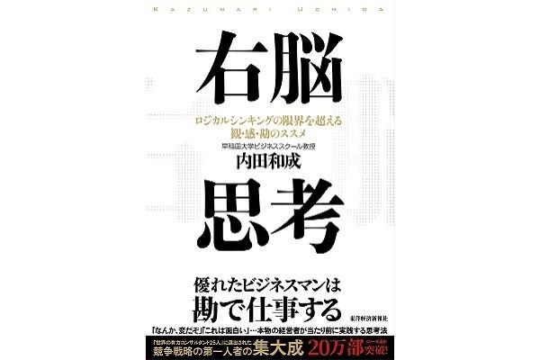 ・日本マーケティング本大賞2019は「1からのデジタル・マーケティング」 2番目の画像