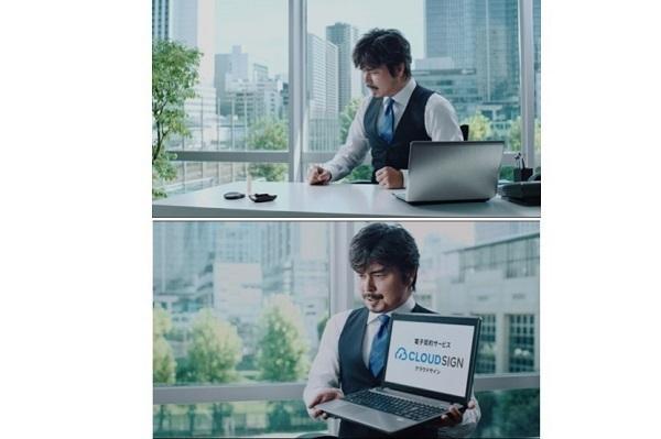 電子契約サービス「クラウドサイン」初のテレビCMが放送、小澤征悦さんがハンコ役を熱演 2番目の画像