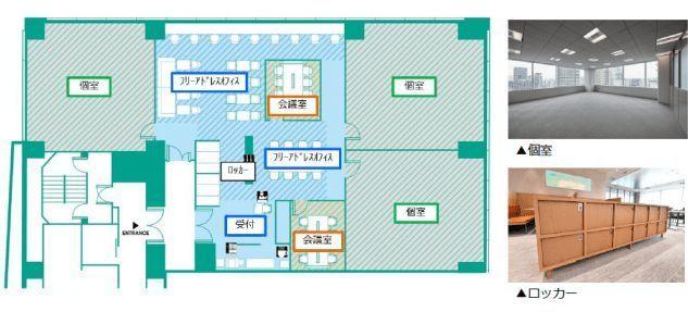 会員制シェアオフィス「WAW赤坂」がオープン!フリーアドレスオフィス、ドリンクサーバー、屋上ガーデンを完備 2番目の画像
