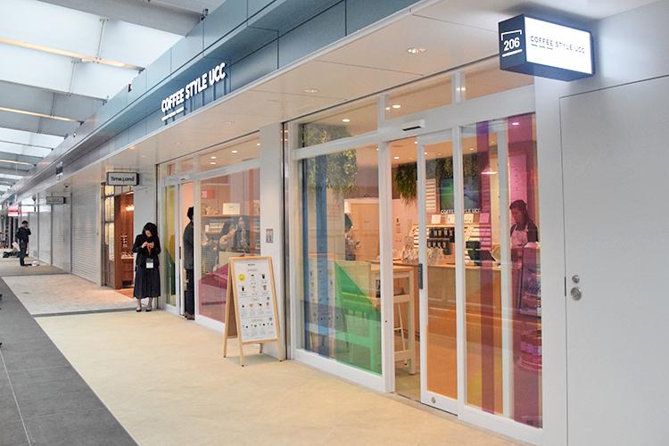 UCC上島珈琲が新業態店を下北沢駅にオープン!「コーヒーと合わせて美味しいもの」分かりやすく 1番目の画像