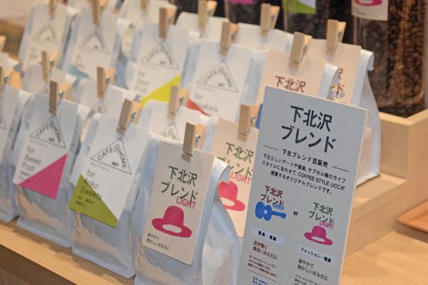 UCC上島珈琲が新業態店を下北沢駅にオープン!「コーヒーと合わせて美味しいもの」分かりやすく 4番目の画像