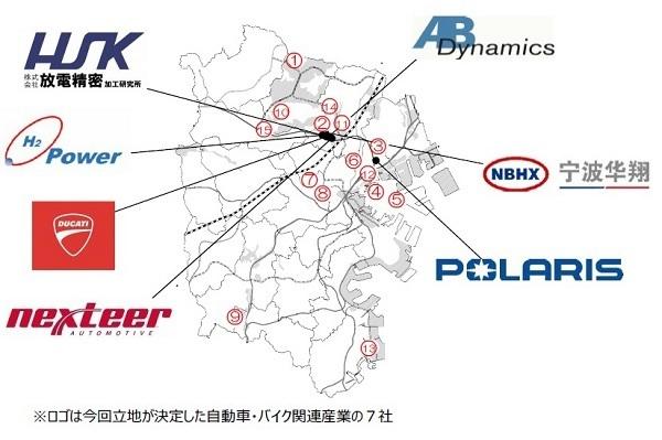 横浜に世界の自動車関連会社が続々と集積、2019年上半期は7社が立地を決定 2番目の画像