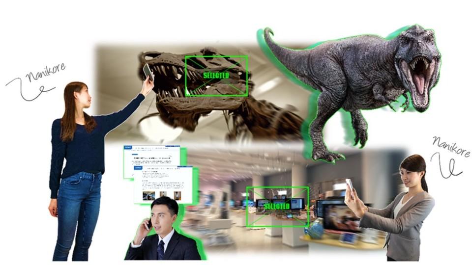 商品などをスマホやタブレットで撮影するだけで詳細情報が表示される新サービスの提供がスタート 2番目の画像