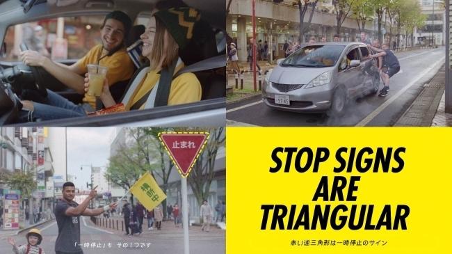 AIGがオールブラックスと制作した日本の交通ルール紹介動画、再生回数1,200万回を突破 3番目の画像