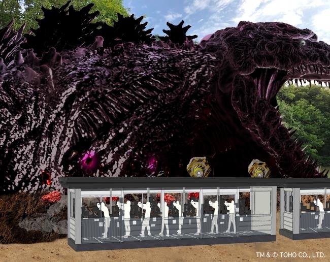 全長約120メートルの等身大ゴジラが淡路島に上陸!新アトラクション、2020年夏にオープン予定 3番目の画像