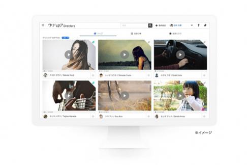 映像クリエイター必見!クリエイター検索プラットフォーム「クリショア」が正式版をリリース 1番目の画像