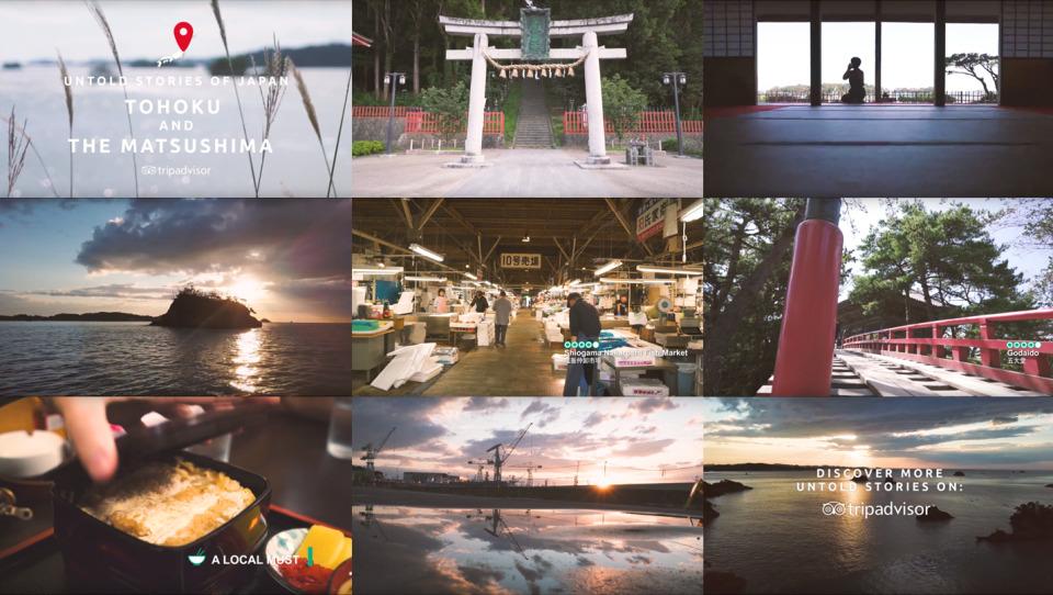 日本特集サイト「Untold Stories of Japan」、知られざる日本各地の名所を紹介する全13映像コンテンツ公開完了 1番目の画像
