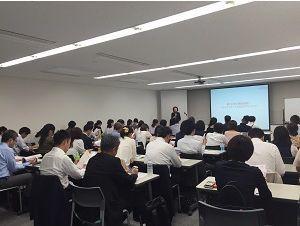 人事コンサルタントによる「人事マネージャーの基本」セミナーが2020年1月31日に開催 1番目の画像