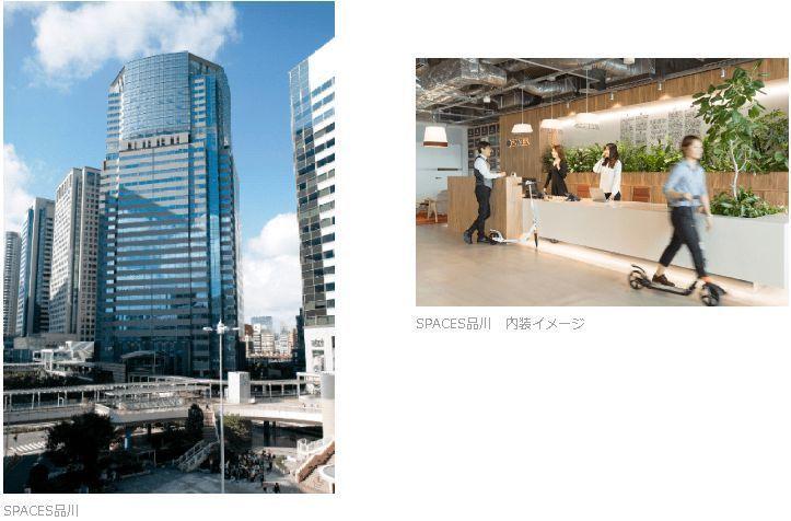 シェアオフィス・コワーキングスペースが、品川、大阪、姫路、岡山、秋田、八戸の6拠点で11月1日(金)に同時オープン 1番目の画像