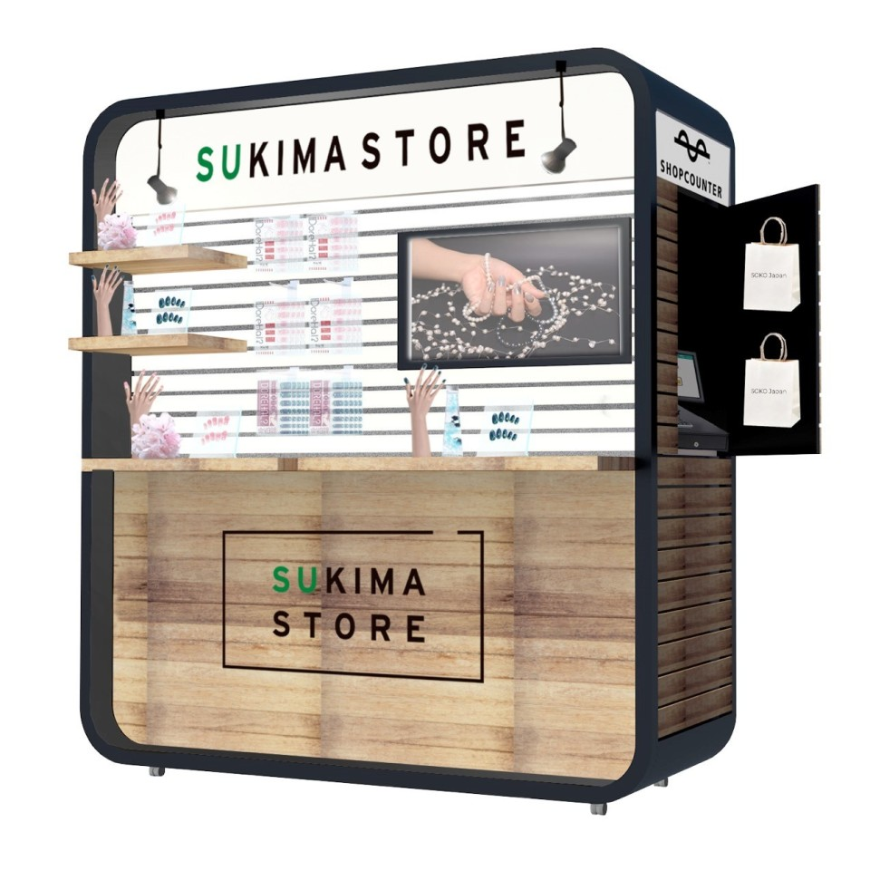 JR大崎駅でデッドスペースを活用した短期貸し店舗の実証実験、EC事業者らの出店促進狙う 1番目の画像