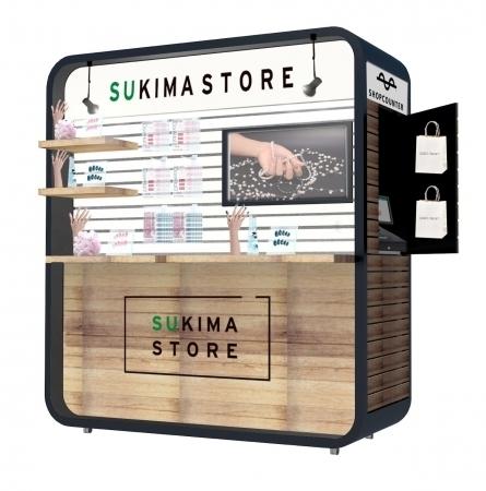 エキナカスペースをシェアリング。新型ポップアップストア「SUKIMA STORE」の実証実験開始 1番目の画像