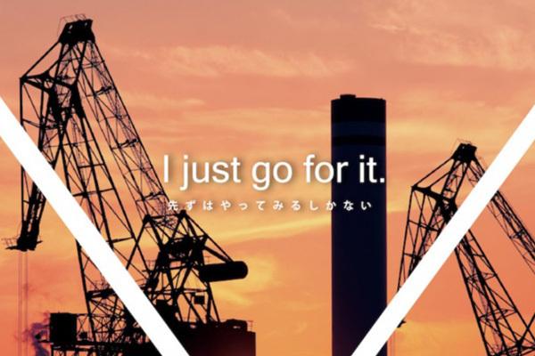 建設業の課題を解決するスタートアップ募集中!大阪でピッチイベントが開催へ 1番目の画像