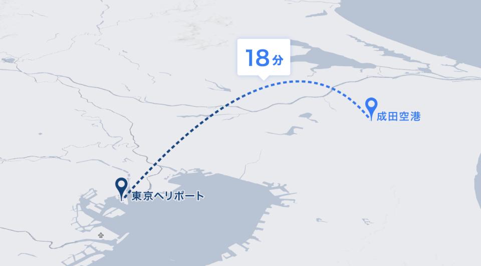 成田空港に最速18分!新木場からヘリコプター便が就航、最安9,800円から。AirX社 2番目の画像