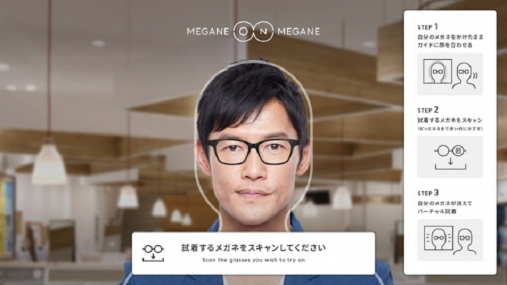 今のメガネをかけたまま新しいメガネを試着できる!JINS渋谷パルコ店にAI画像生成による試着システムが登場 2番目の画像