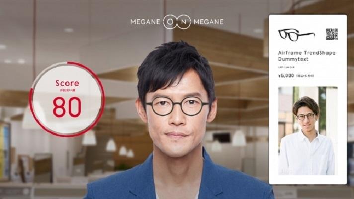 今のメガネをかけたまま新しいメガネを試着できる!JINS渋谷パルコ店にAI画像生成による試着システムが登場 4番目の画像