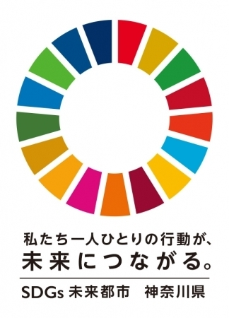 ボランティア→地域コイン→フードロスのパンと交換!鎌倉でコミュニティ通貨「まちのコイン」の実験中 1番目の画像
