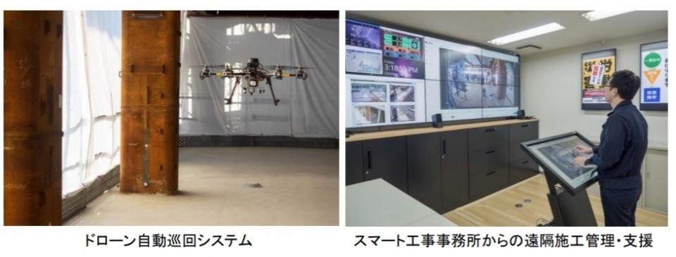 鹿島スマート生産が「日経 xTECH EXPO 2019」でグランプリを受賞 3番目の画像